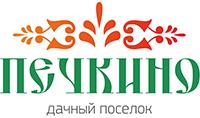 дачный поселок Печкино
